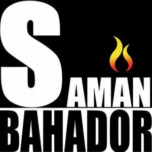 سامان بهادر