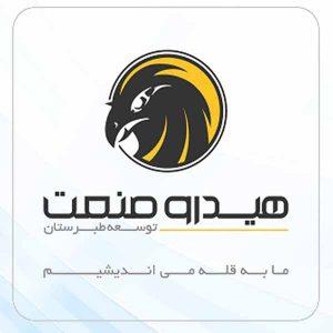 هیدرو صنعت توسعه طبرستان