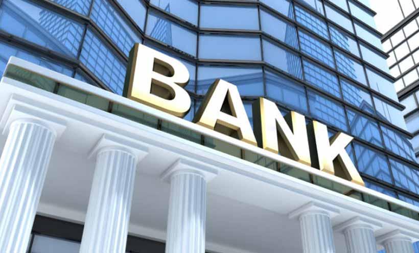 انتخاب-بهترین-بانک-برای-دریافت-تسهیلات