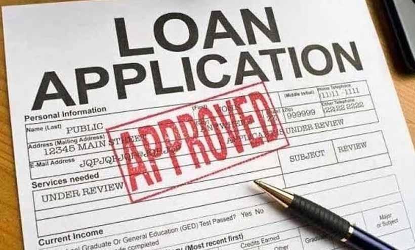 نحوه-بررسی-پرداخت-تسهیلات-به-مشتریان-توسط-بانکها
