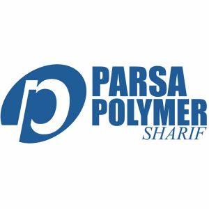 پارسا پلیمر شریف